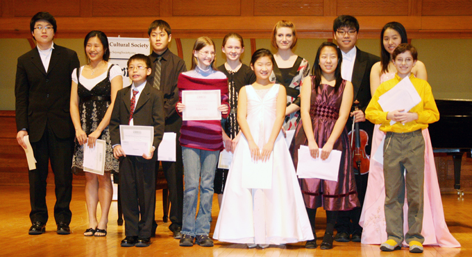 2008 Sejong Music Competition Winners